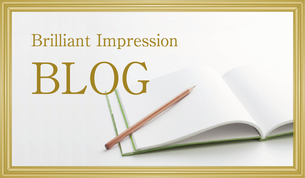 Brilliant Impression Blog(ブリリアント インプレッション ブログ)
